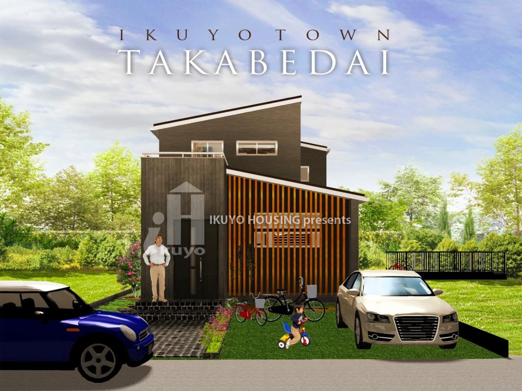takabedai_top